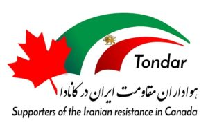 tondar3-01-1-1small