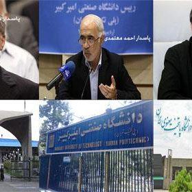 رؤسای دانشگاههای ایران، اعضای سپاه پاسداران هستند