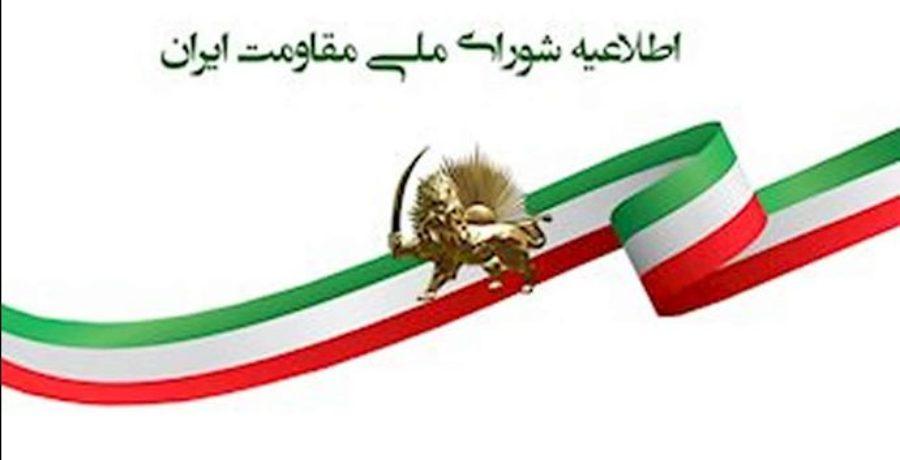دستگیری ۸۸۹تن در چهارشنبهسوری در ۲۲شهر توسط نیروی انتظامی