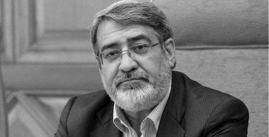 وزیر کشور کابینه آخوند روحانی: اولویتمان در سال ۹۷کماکان حفظ امنیت است