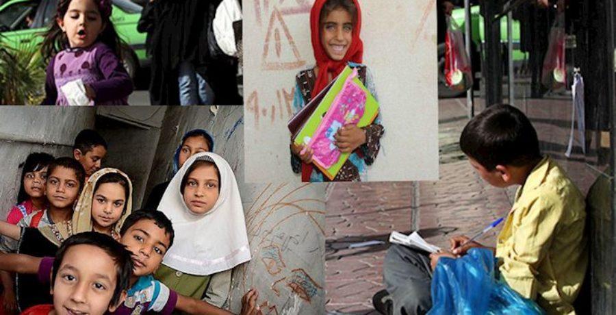 ۷میلیون و ۴۰۰هزار کودک محروم از تحصیل در ایران آخوند زده