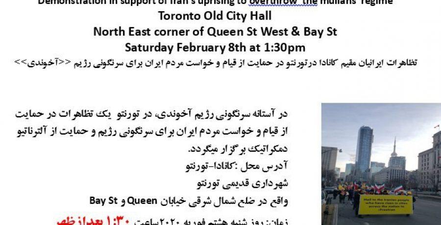 کانادا – تورنتو: تظاهرات در حمایت از قیام مردم ایران برای سرنگونی رژیم آخوندی و حمایت از آلترناتیو دمکراتیک