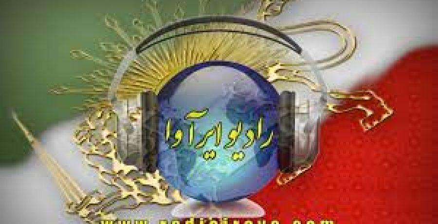 رادیو ایراوا با شهرام گلستانه :  پیروز نمایش انتخابات آخوندها کیست