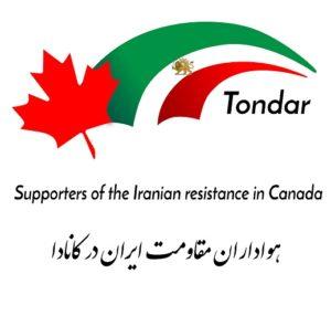 tondar3-01-1-3-small