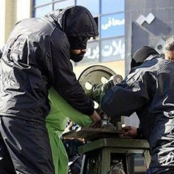 #Iran – Mashad, Executing, the Inhuman Punishment of Hand Amputation of a Youth, Charged With Theft