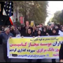 Trump #Iran speech emboldening ordinary Iranians to speak out against regime