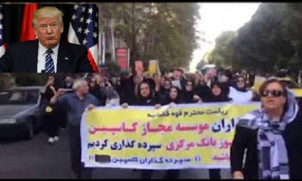 Trump #Iran speech emboldening ordinary Iranians to speak out against regime