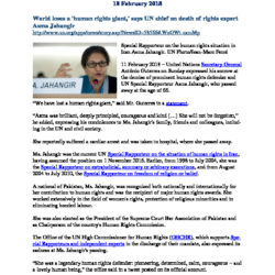 Weekly report on Human Rights Violation in #Iran 18 February 2018