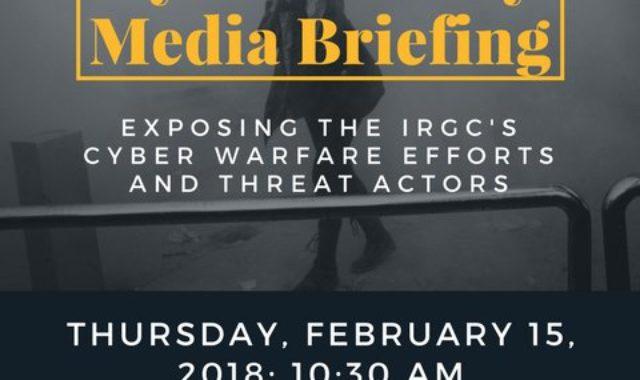 NCRI US Press conference on Cyber Repression in #Iran 15 Feb 2018 + video