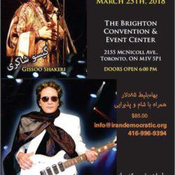 Persian New Year Concert Toronto, Canada – NOWRUZ 1397