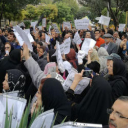 Iran: The Scourge of Million Dollars Embezzlement in Teachers' Investment Fund