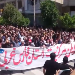 Iran: Thousands Protest In Kazerun Chanting Anti-Regime Slogans