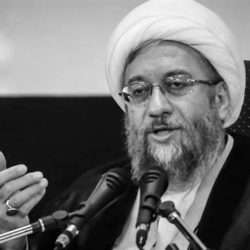 Iran: Head of Judiciary Supports Beating of a Young Woman by Security Forces