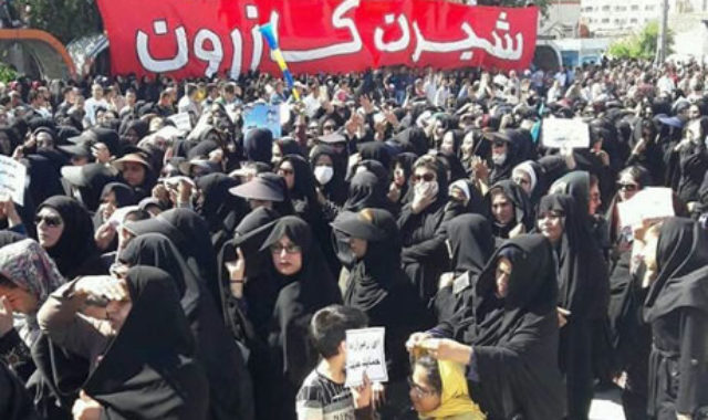 Iran: Women's Active and Extensive Participation in Kazeroun Protests