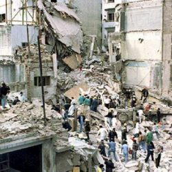 The Role of Iran Regime Officials in AMIA Terror Bombing in Buenos Aires
