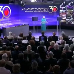 Global Conference Urges UN Security Council to Prosecute Perpetrators of 1988 Massacre in Iran
