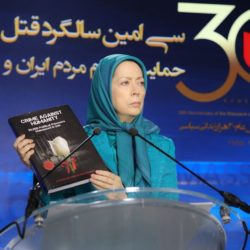 Iranian Communities Commemorated 30th Anniversary of 1988 Massacre in Global Conference