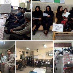 Iran's Teachers Launch Nationwide Strike Parallel To Truckers & Bazaar Merchants