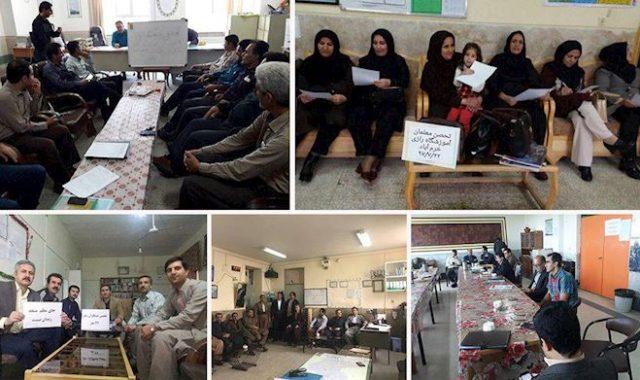 Iran's Teachers Launch Nationwide Strike Parallel To Truckers & Bazaar Merchants