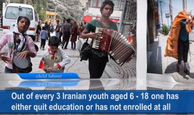 Iranian Youths Deprived of School Due to High Cost of Education