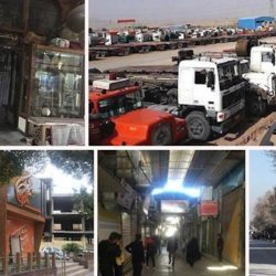 Overview of New Round of Strikes & Protests in Various Cities Across Iran
