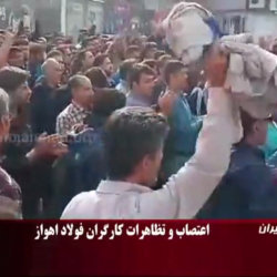 Iran: Ahvaz Steel & Haft Tapeh Workers Continue Protest Rally + Video