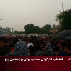Iran: Day 19 of Haft Tapeh Workers Strike & Protests