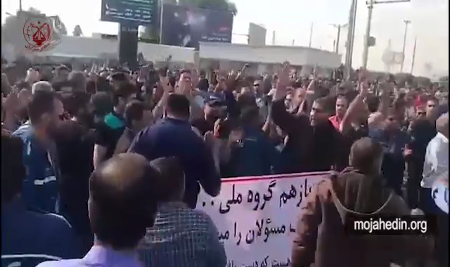 Iran: 3rd Week of Protest Rally by Haft Tappeh Sugar Mill Workers + Video