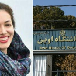 Iran: Female Prisoner of Conscience Denied Medical Care