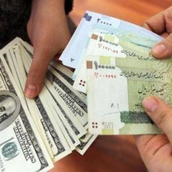 New US Sanctions Target Core Areas of Iran's Economy