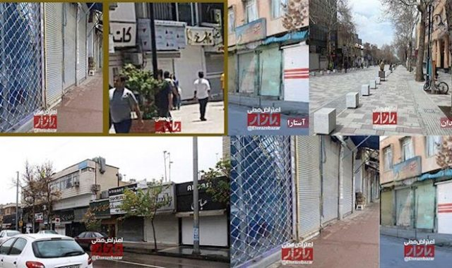 Iran: Merchants Strikes Flare-up in Tabriz & Other Cities