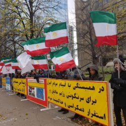 Iranians Living in Canada Support Nationwide Strike & Protests in Iran