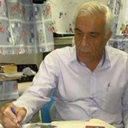 Iranian Regime Authorities Break Political Prisoner's Legs & Shoulder