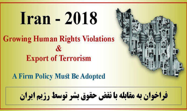 Iranian Communities Interactive Conference From 50 Cities to Address Human Rights Violations In Iran