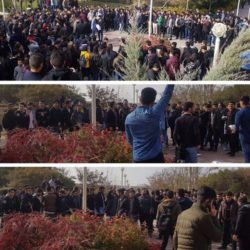 Iran: Student Protests in Tehran and Other Cities