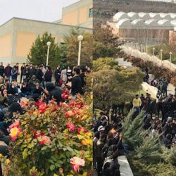 "Iran: Students Protest Rally on ""Student Day"" Despite Repressive Measures"