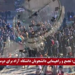 Iran: University Students Protest For Second Consecutive Day