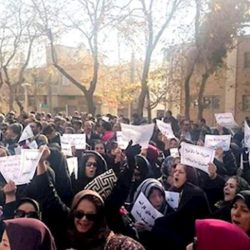 Iran: Isfahan Teachers & Education Staff Stage Protest Rally, Dozens Arrested