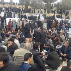 Iran: Over 2000 Farmers Stage Protest In Isfahan